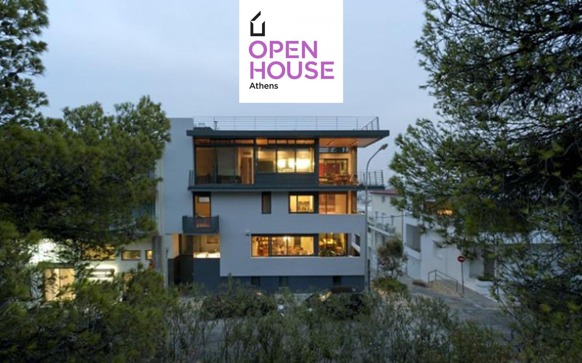 open house p2