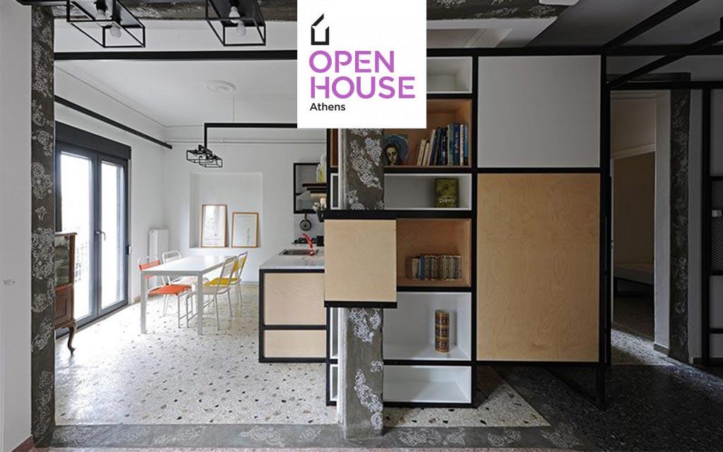 open-house-p2-1024x6402
